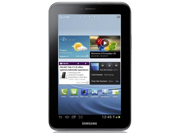Купить -  Samsung Galaxy Tab 2 7.0 8GB P3110 Titanium Silver