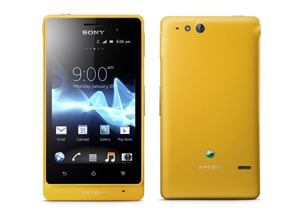 Купить -   Sony Xperia go ST27i Yellow SPORT (1264-6467)