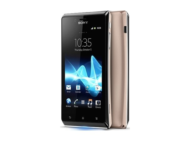 Купить -  Sony Xperia J ST26i Gold ( 1266-0834)