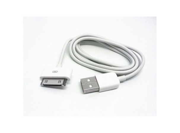 Купить -  USB Cable IPhone 5 (high copy)