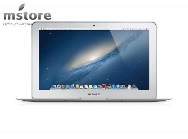 Купить -  Apple MacBook Air 11W' Dual-core i5 1.3GHz (MD712)