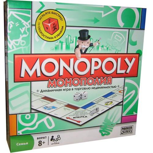 Купить -  Настольная игра Hasbro 'Монополия' (на русском языке) (00009)