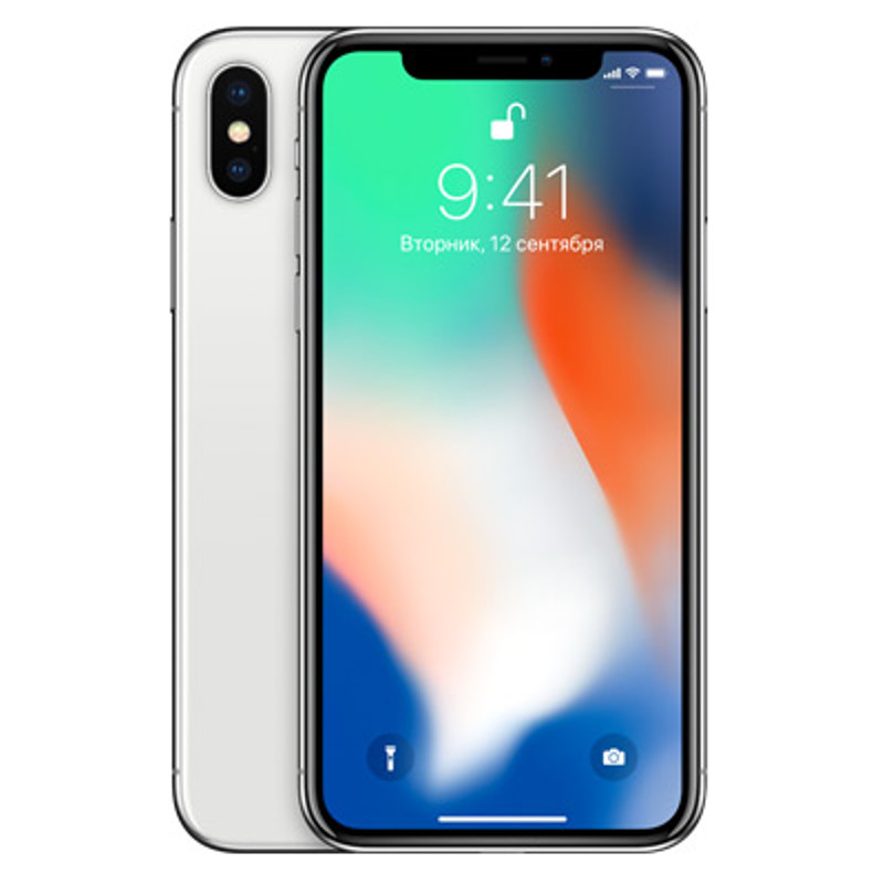 Купить - Apple IPhone X 256GB Silver (MQAG2)