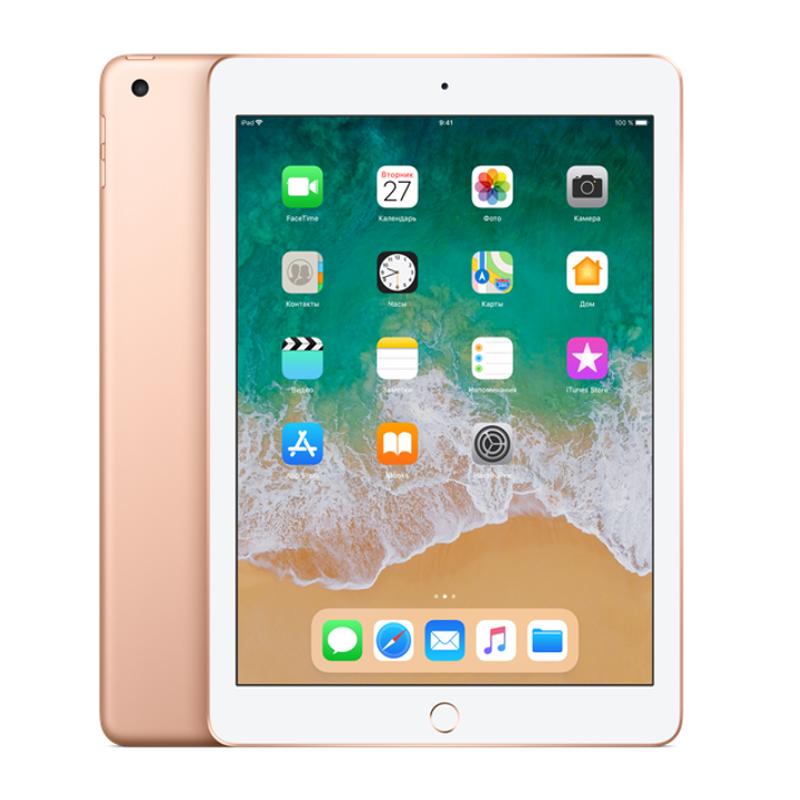 Купить - Apple iPad 2018 Wi-Fi 128GB Gold (MRJP2)