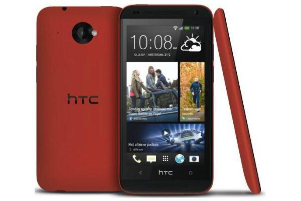 Купить -  HTC 315n Desire 601 (Zara) Red