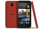 Фото -  HTC 315n Desire 601 (Zara) Red