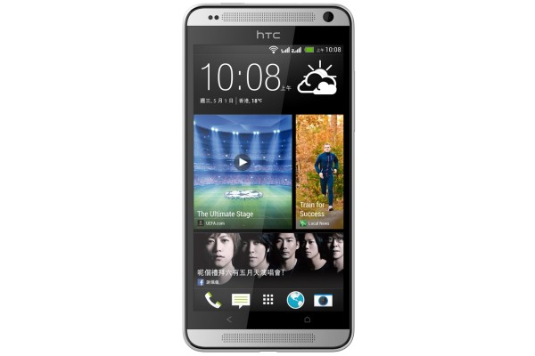 Купить -  Смартфон HTC Desire 700 Dual Sim White