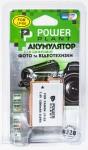Фото PowerPlant Aккумулятор PowerPlant Canon LP-E8(DV00DV1255)