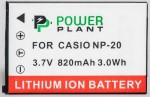 Фото - PowerPlant Aккумулятор PowerPlant Casio NP-20(DV00DV1042)
