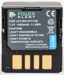 Фото PowerPlant Aккумулятор PowerPlant JVC BN-VF714U(DV00DV1179)