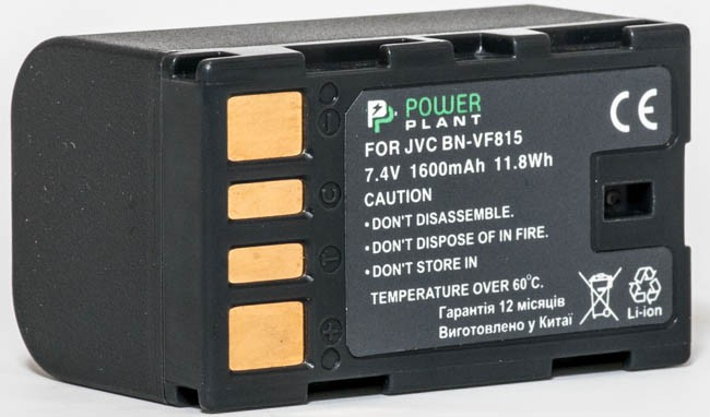 Купить - PowerPlant Aккумулятор PowerPlant JVC BN-VF815(DV00DV1221)