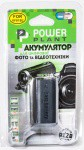 Фото PowerPlant Aккумулятор PowerPlant JVC BN-VF815(DV00DV1221)
