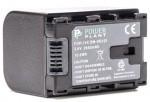 Фото - PowerPlant Aккумулятор PowerPlant JVC BN-VG121 Chip(DV00DV1374)