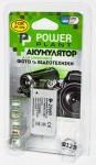 Фото PowerPlant Aккумулятор PowerPlant Minolta NP-200(DV00DV1051)