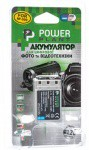 Фото PowerPlant Aккумулятор PowerPlant Minolta NP-500, NP-600(DV00DV1054)