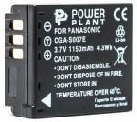Фото - PowerPlant Aккумулятор PowerPlant Panasonic S007(DV00DV1147)