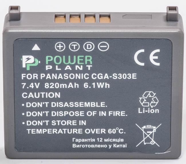 Купить - PowerPlant Aккумулятор PowerPlant Panasonic VW-VBE10, CGA-S303(DV00DV1341)