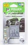 Фото PowerPlant Aккумулятор PowerPlant Panasonic VW-VBE10, CGA-S303(DV00DV1341)