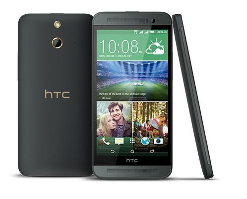 Купить -  Смартфон HTC One (E8) Dual Sim Grey
