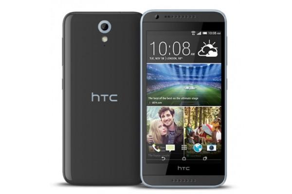 Купить -  HTC Desire 620G (Grey) Dual Sim