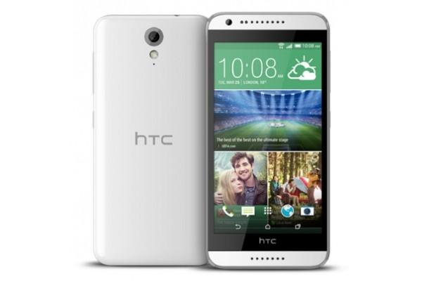 Купить -  HTC Desire 620G (White) Dual Sim