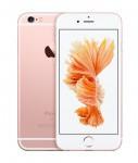 Фото -  Apple iPhone 6s 64Gb Rose Gold (ОФИЦИАЛЬНЫЙ) СРО