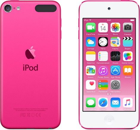 Купить -  Apple A1574 iPod Touch 16GB Pink (MKGX2RP/A)