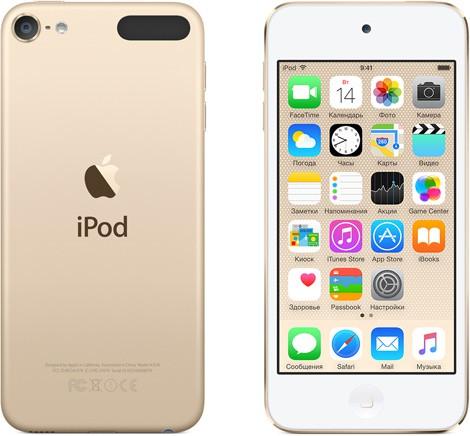 Купить -  Apple A1574 iPod Touch 32GB Gold (MKHT2RP/A)