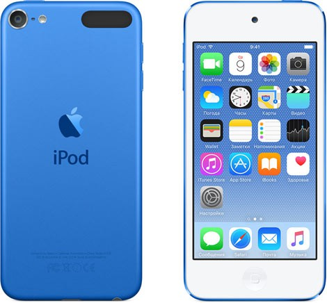Купить -  Apple iPod touch 6Gen 128GB Blue (MKWP2)