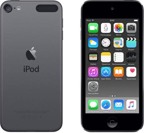 Купить -  Apple iPod touch 6Gen 128GB Space Gray (MKWU2)